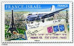 France Israel 60 ans des relations diplomatiques