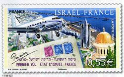 60 ans de relations Diplomatiques France Israel (2)