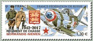 Normandie Niemen : Timbres en France et en Russie (septembre 2017)