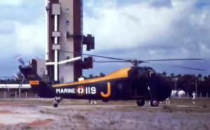 SIKO HSS1 119 Crash 1979 2
